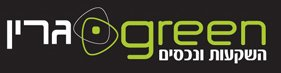 green | גרין